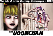 UDONCHAN