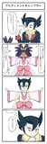 ポケモン四コマ「アルティメットギャンブラー」