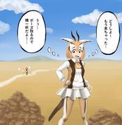 初めてのアニメ出演に緊張するトムソンガゼルちゃん