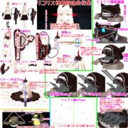 【MMD艦これ】リコリス棲姫&陸爆の仕様書