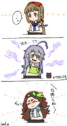 アイドル×3と注射