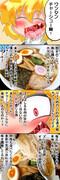 ルーミアさんワンタンチャーシュー麺