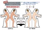【修正版】本格的とんとんガチムチパンツレスリング