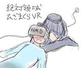 VRゲームコンセプトアート