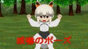 【GIFアニメ】ミナミコアリクイちゃん