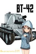 ミカ&BT-42