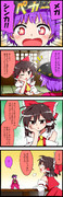 【激闘!ポケモンリーグ幻想郷大会】162話「巫女の勘」