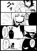 ドスケベ吹雪漫画56