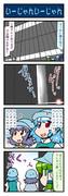 がんばれ小傘さん 2290