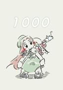 1000投稿目!