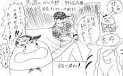 侍ジャパン応援中 3/13(月)その3