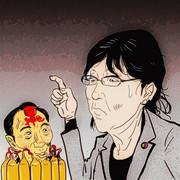 稲田防衛大臣謝罪