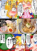 東方ショート漫画「もんばん」22