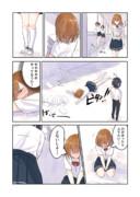 #しずくちゃんマジ天使5