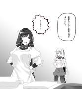 叢雲ちゃんと日枝提督の日常 05