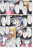 ミクロ漫画4