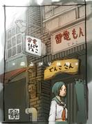 雨上がり浅草(浅草・東京)