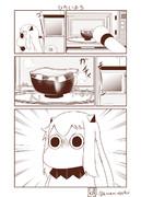 むっぽちゃんの憂鬱106