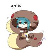 ツチノコ棲姫