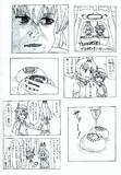 サッーバルちゃん(迫真)