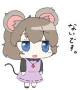 偽NYN姉貴