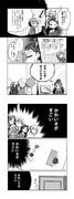 【デレアニ漫画】選抜理由はなんだろな④⑤