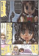 限界まで頑張ってしまった島村卯月さんに杏ちゃんがひとこと言う漫画