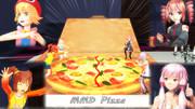 もぐもぐビッグピザ 【MMD愛のエプロン選手権】