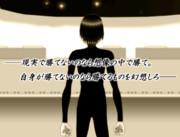 Fate風セコムマサダ先生