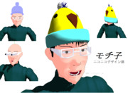 【MMD】某生主 モチ子 【モデル配布】