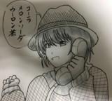 カラオケで飲み物を注文するとき受話器を持っていない方の腕をバッグを下げた奥様みたいにする恋本