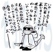 花粉+黄砂+PM2.5=