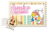 【七色ナナコ】切手ナナコ