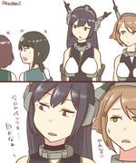 駆逐艦事情の気になるながもん