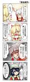 【けもフレ4コマ漫画】「接客練習」