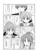 武内Pとポジパ漫画