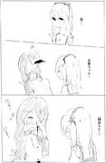 愛里寿ちゃんとミカ