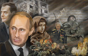 プーチン氏とその他。