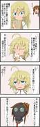 艦これ×幼女戦記2
