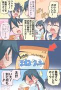 お徳用クッキーをおいしくいただく時津風ちゃん漫画