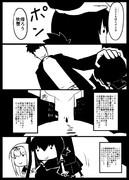 ドスケベ吹雪漫画57