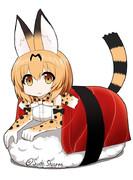 Sushi serval