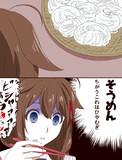 麺類のトラウマ