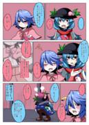 天レミ漫画 6話