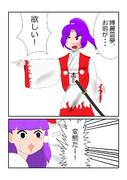 お題箱03 - 靈夢と明羅