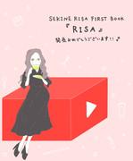 Sekine Risa さん