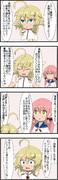艦これ×幼女戦記3