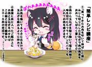 わんわんびより!!きゅうじゅうご(あ~チャーハン食べたい!!編)