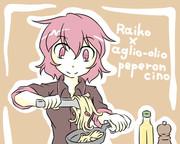 雷鼓×ペペロンチーノ