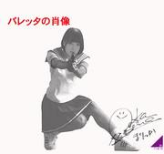 平手友梨奈のリアル絵です。